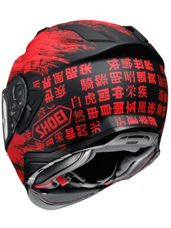 Kask integralny Shoei GT-Air II Ogre TC-1